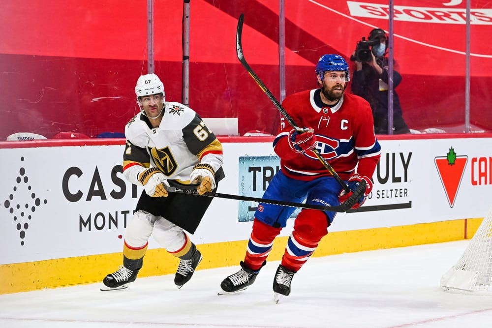 NHL Playoffs Predictions: Canadiens at Golden Knights, Game 5